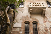 Juliet's House, Verona, Italy — Stock Photo