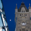 Tower Bridge — Stock Photo #9870293
