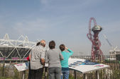 Olympic Park sightseeing — Stock Photo