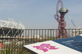 Olympic Park — Stock Photo