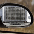 Objects in Mirror are closer ththey Appear — Stock Photo #10084125