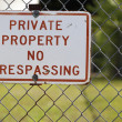 No Trespassing sign horizontal — Stock Photo