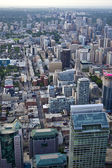 City view from up High vertical — Stock Photo