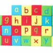 All the Letters of the Alphabet — Stock Photo