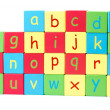 All the Letters of the Alphabet — Stock Photo #10301770