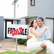Couple celebrating their new house — Stock Photo #10312290