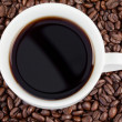 Cup of coffee — Stock Photo #10579888