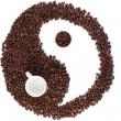 brun och vit symbol av kaffebönor — Stockfoto