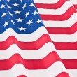 Rippled US flag — Stock Photo