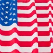 Rippled US flag — Stok fotoğraf