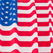 Rippled US flag - Stock Photo