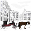Horse Carriage at city — Stock Vector #9826289
