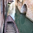 Old boat in Venice, Italy — Stock Photo #9845347