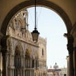 Venice St.Mark's Square — Stock Photo #9845376
