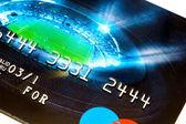 A plastic card — Stock Photo
