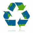 Royalty-Free Stock Vector Image: Recycle Earth Symbol