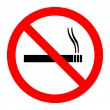 No Smoking Sign Illustration — Stock Vector #10017525