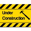Under Construction Sign Illustration — Stock Vector