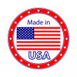 Made in USA Illustration — Stock Vector #9855381