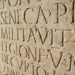 Ancient Roman Writing on Tablet — Stock Photo #10276801