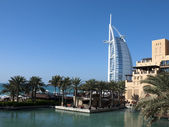 View of Burj Al Arab with Mina a'Salam Hotel (1) — Stock Photo