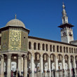 Stock Photo: Umayyad mosque