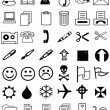 Stock Photo: Mixed icons