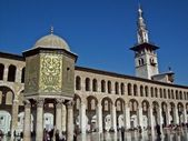 Umayyad mosque — Stock Photo