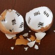 Stock Photo: Broken egg shell