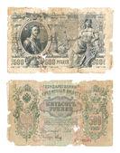 Unikátní staré ruské bankovka — Stock fotografie