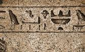 Hieróglifos — Foto Stock