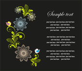 Pretty floral frame. vector illustration. — Stock Vector