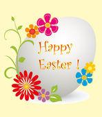 Счастливой Пасхи Ницца яйцо. Векторная Иллюстрация искусства — Cтоковый вектор