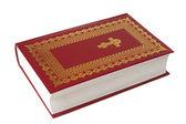La bible rouge, elle est isolée sur le blanc — Photo
