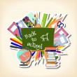 Back to school - blackboard and suppliers — Stock Vector #10305557
