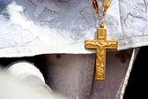 Orthodoxy. — Stock Photo