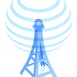 3d communication antenna tower — Stock Photo #10010556