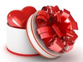 Heart in a circle gift box — Stock Photo