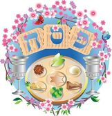Passover — Stock Vector