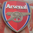 Arsenal Shield - Stock Photo