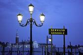 Docken sie zeichen für gondel in venedig, italien — Stockfoto