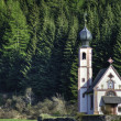Church in the Italian Alps - Stock Photo