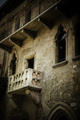 Juliet's balcony, Verona, Italy — Stock Photo