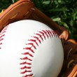 Baseball and Glove - Stock Photo