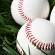 Baseballs - Stock Photo
