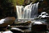 Rocky Waterfall — Stock Photo