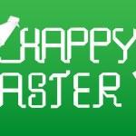 happy Easter-origami — Stockvektor
