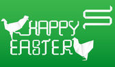 Happy easter origami — Stockvektor