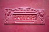 Close Up Of Red Letterbox — Stock Photo