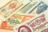 Papiergeld — Stockfoto